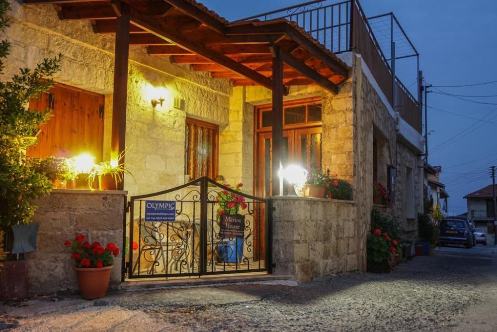 Exterior - Marios House