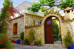 Exterior - Olga House