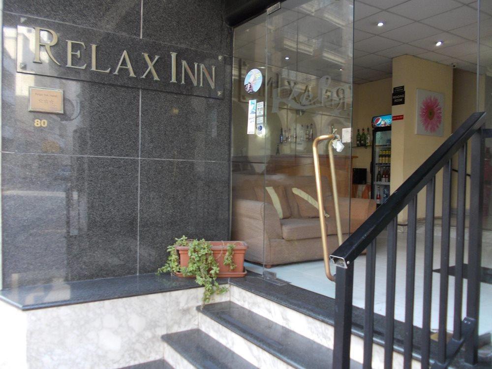 Relax-Inn-Hotel